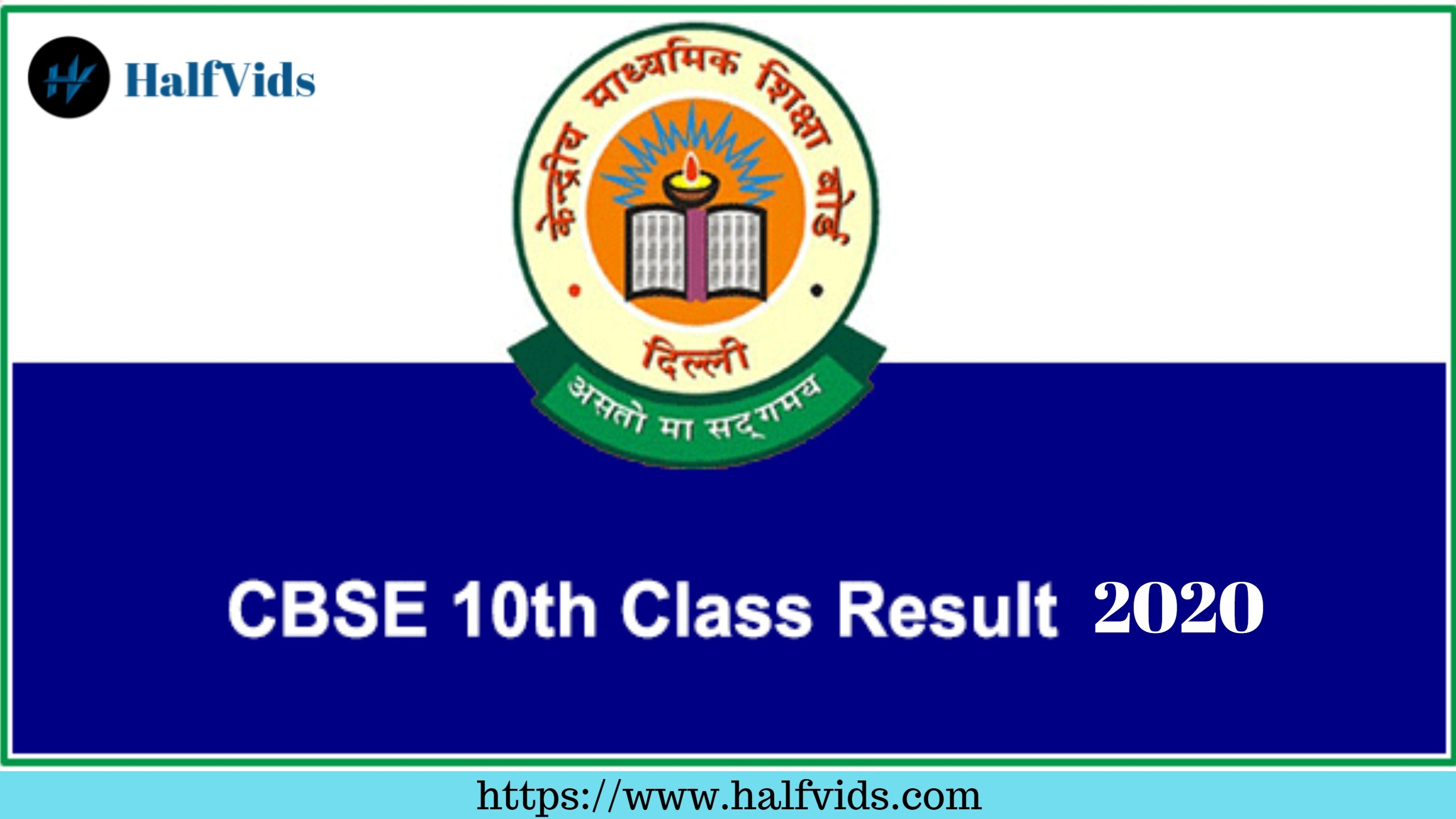 Cbse 10th Class Result – Check CBSE Result Class 10