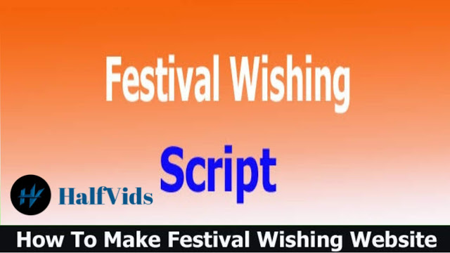 How To Make Festival Wishing Website Free